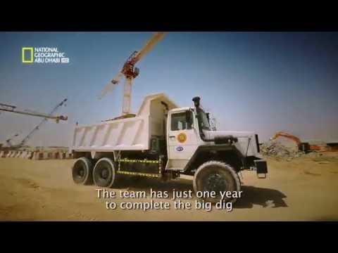 هياكل عملاقة(Arabic Geography ) – مشروع النفق الاستراتيجي في ابو ظبي STEP Project Abu- Dhabi