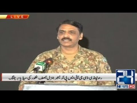 DG ISPR COMPLETE Press Conference today | Pakistan Shot Down Indian Jets