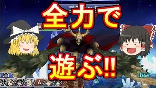 【DFFオペラオムニア】全力でリッチと遊んでみた 【ゆっくり実況】【DFFOO】
