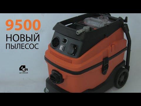 Промышленный пылесос 4CR 9500