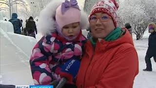 Вести Красноярск от 2 января 2019 года