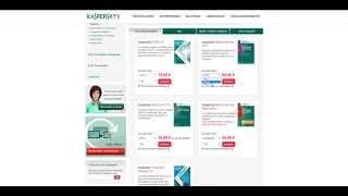 Comment utiliser un bon d'achat Kaspersky Lab