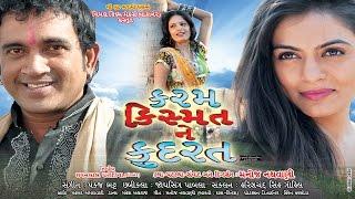 Download Hindi Video Songs - Karam Kismat Ne Kudarat Gujarati Movie - Official