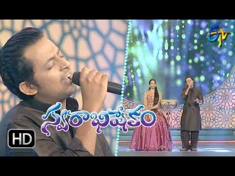 Nuvvunte Naa Jathagaa Song | Dinakar, Anjana Sowmya Performance | Swarabhishekam | 1st April 2018