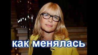 Как менялась Вера Глаголева