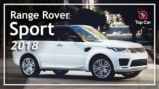 видео Range Rover Sport (2017-2018) цена и характеристики, фотографии и обзор