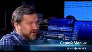 Экстрасенсы против НТВ  Специальный проект 21 10 2011