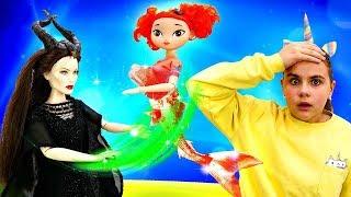 Малефисента превратила Сказочный патруль в РУСАЛОК! Мультики для девочек - Играем в куклы