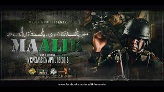 maalik-2016-pakistani-full-movies-by-chand-babu