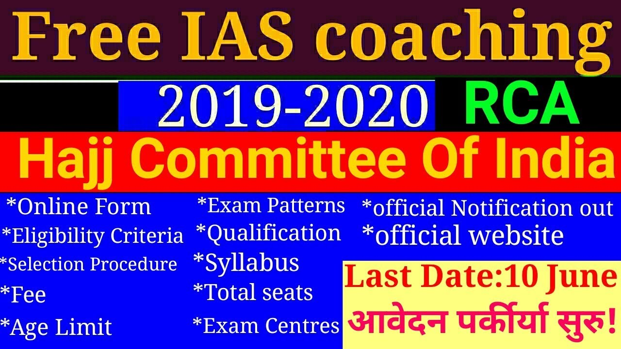 UPSC IAS 2020:Hajj Committee Of India RCA,official Notification,eligibility  criteria,fee,pattern!!!