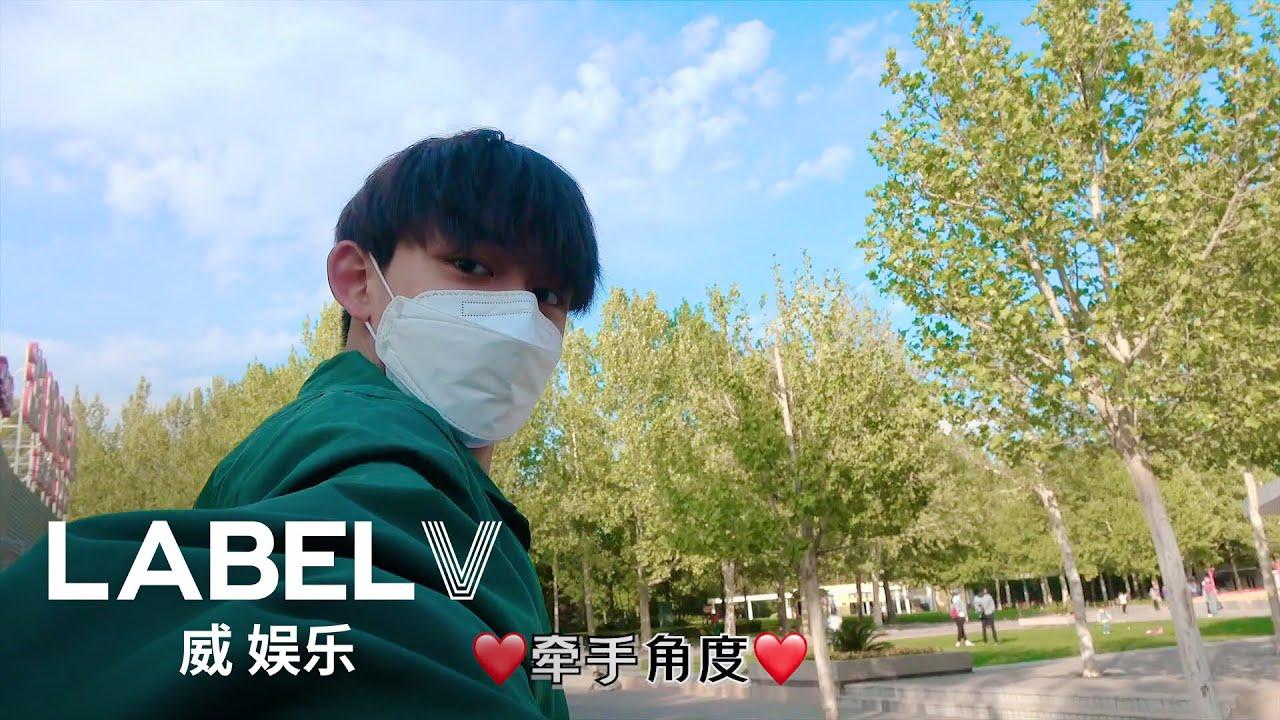 [WayV-log] I Love You 3M   LUCAS's April 2021