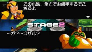 Saturn Bomberman Fight!! - Kotetsu