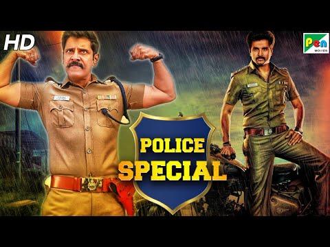 Police Special Marathon