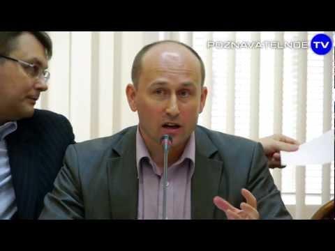 Российская власть и вопросы суверенитета