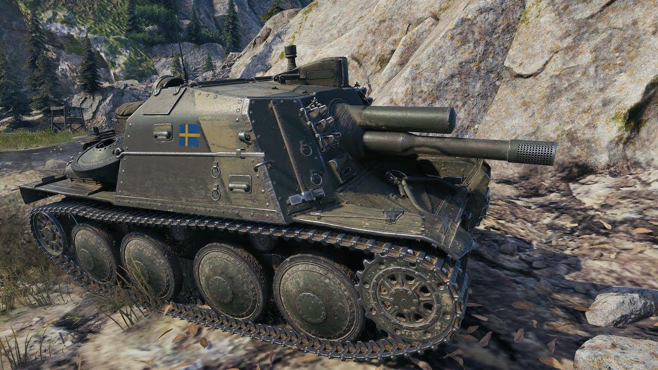 A 43 Wot world of tanks sav m/43