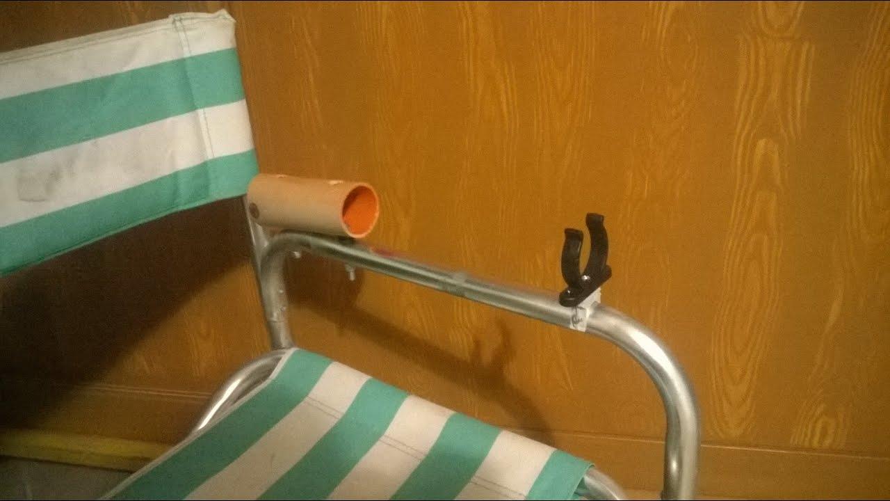 Come costruire un semplice reggicanna per sedia da pesca diy