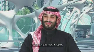 Full interview with Saudi Arabia's Crown Prince Mo...