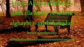 Hassan Ibn Abdullah Awad