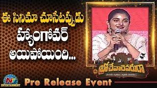 Nivetha Thomas Superb Speech At Brochevarevarura Movie Pre Release Event Sri Vishnu NTV