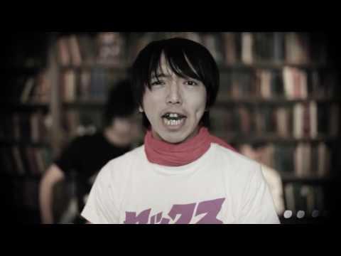 セックスマシーン「悲しくて眠りたい」MV