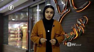 Dar-ul-Hijab Documentary | مستند دارالحجاب