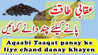 Raisins Health Benefits || Black Raisins || Mardana Kamzori || Health Tips In Hindi \ Urdu