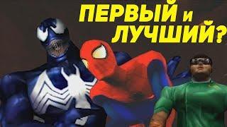 Обзор: Spider Man (2000) - любимый Паук детства