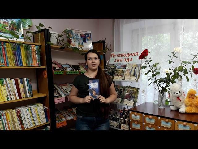 Изображение предпросмотра прочтения – ВикторияКоровина читает произведение «Первый ландыш» А.А.Фета