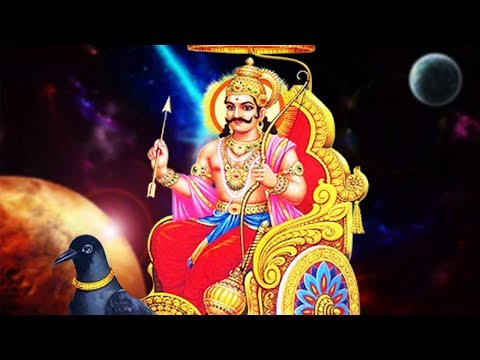 Shri Shani Dev Mantras – Saturday Chants To Invoke Lord Shani To Ward off Negative Energy