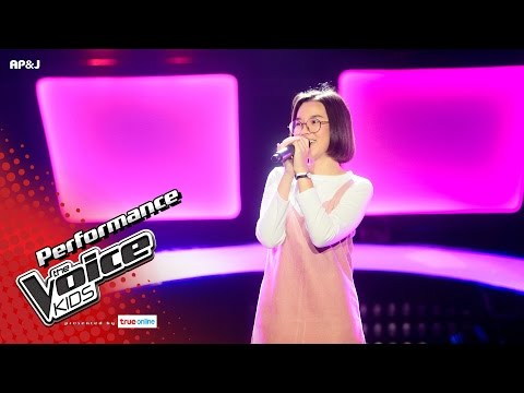 Thumbnail: ณิก้า - ปล่อยใจฝัน - Blind Auditions - The Voice Kids Thailand - 7 May 2017
