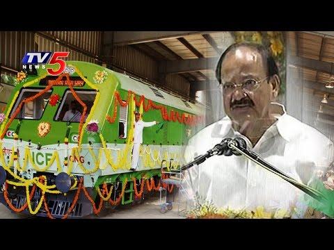 Venkaiah Naidu Speech At Nandyal – Yerraguntla Railway Line Launch   Telugu News   TV5 News