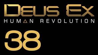 Игра является приквелом Deus Ex Её действия будут развиваться в 2027 году действия оригинальной игры развивали