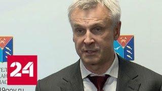 Сергей Носов вступил в должность губернатора Магаданской области - Россия 24