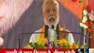 DNA analysis of PM Modi's mega roadshow in Varanasi