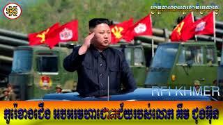 Successful  of Kim Jong Un after meeting Donald Trump by komsan sabay