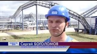 видео Разработка плана пожаротушения на судне