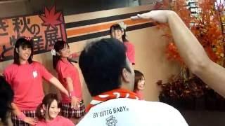 20120923 新宿駅西口「やすらぎの栃木路」フェア2012 とちおとめ25「...