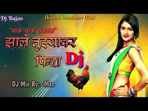 Zale Tuzyavar Fida Ra Pora Dj | Dj Mix By Mac | 2018 | Marathi Dj Mix Songs