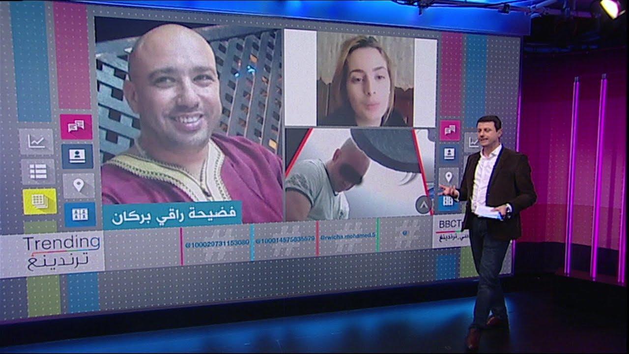 بي_بي_سي_ترندينغ:  فضيحة فيديوهات جنسية تهز المغرب بطلها راق شرعي