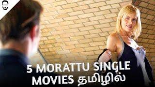 5 Best Hollywood movies for Morattu Singles in Tamil Dubbed  | Playtamildub