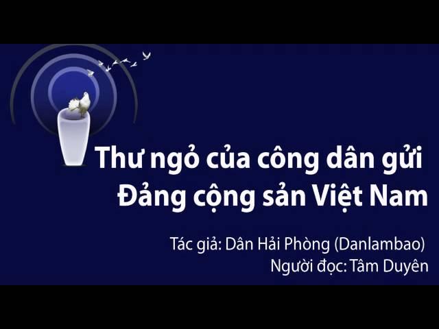 Thư ngỏ của công dân gửi  Đảng cộng sản Việt Nam
