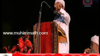 New Speech Manjanady Alampady Usthad Anusmaranam K S Aattakoya Thangal Kumboll Old Beech 30 12 2013