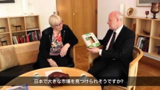 レーネ・イェンセン ― デンマーク大使館公使参事官 - Mrs. Lene Jensen, Minister Counsellor at the Danish Embassy