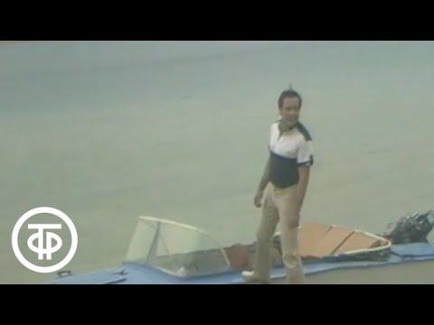 Песня - 86. Очередной выпуск. Ташкент (1986)