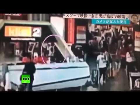 El momento exacto del asesinato de Kim Jong-nam, captado por las cámaras del aeropuerto
