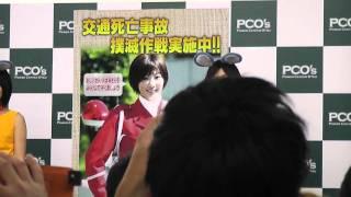 滋賀県警察交通安全イベント.