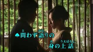 (新曲 duet) おみき徳利どっくり(女性パート)/三門忠司&永井みゆき cover eririn