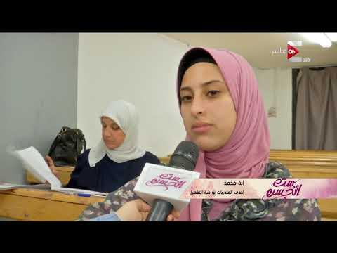 ست الحسن - محاضرات مجانية لتعليم السيدات والفتيات فن الخياطة والتفصيل  - 14:21-2018 / 3 / 14
