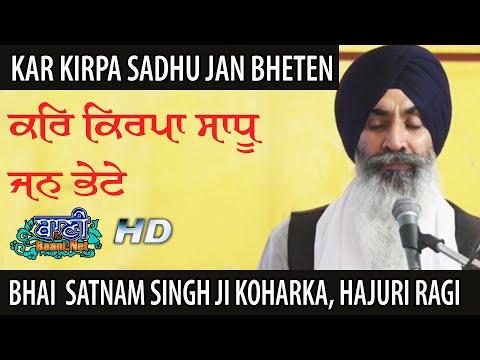 Bhai-Satnam-Singh-Ji-Koharka-Sri-Harmandir-Sahib-G-Rakabganj-Sahib-Baru-Sahib-Samagam-13feb2021