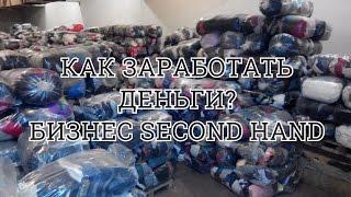 Как зарабатывают подростки в России? Как заработать деньги 14 летнему подростку?
